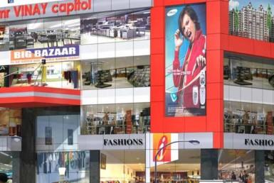 SMR Vinay Capitol,73, SMR Tower, Nagarjuna Hills Road, Nagarjuna Hills, Punjagutta, Hyderabad, Telangana, India