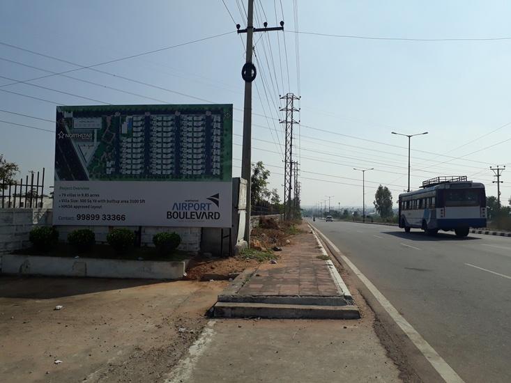Northstar Airport Boulevard