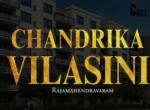 Chandrika Vilasini Sri Rampuram Rajahmundry Andhra Pradesh