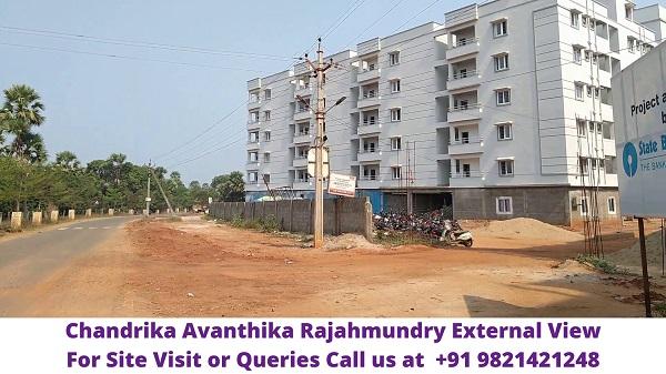 Chandrika Avanthika Rajahmundry External View