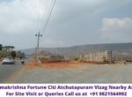 RamaKrishna Fortune Citi Atchutapuram Vizag Nearby Area
