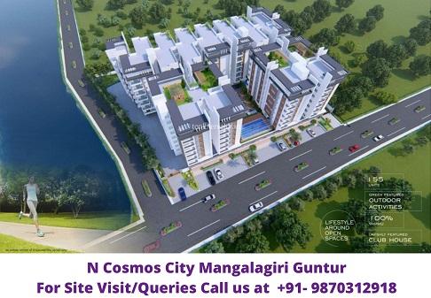 N Cosmos City Mnagalagiri Vijayawada