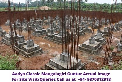 Aadya Classic Mangalagiri Guntur Actual Image