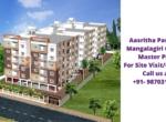 Aasritha Paradise Mangalagiri Guntur Master Plan