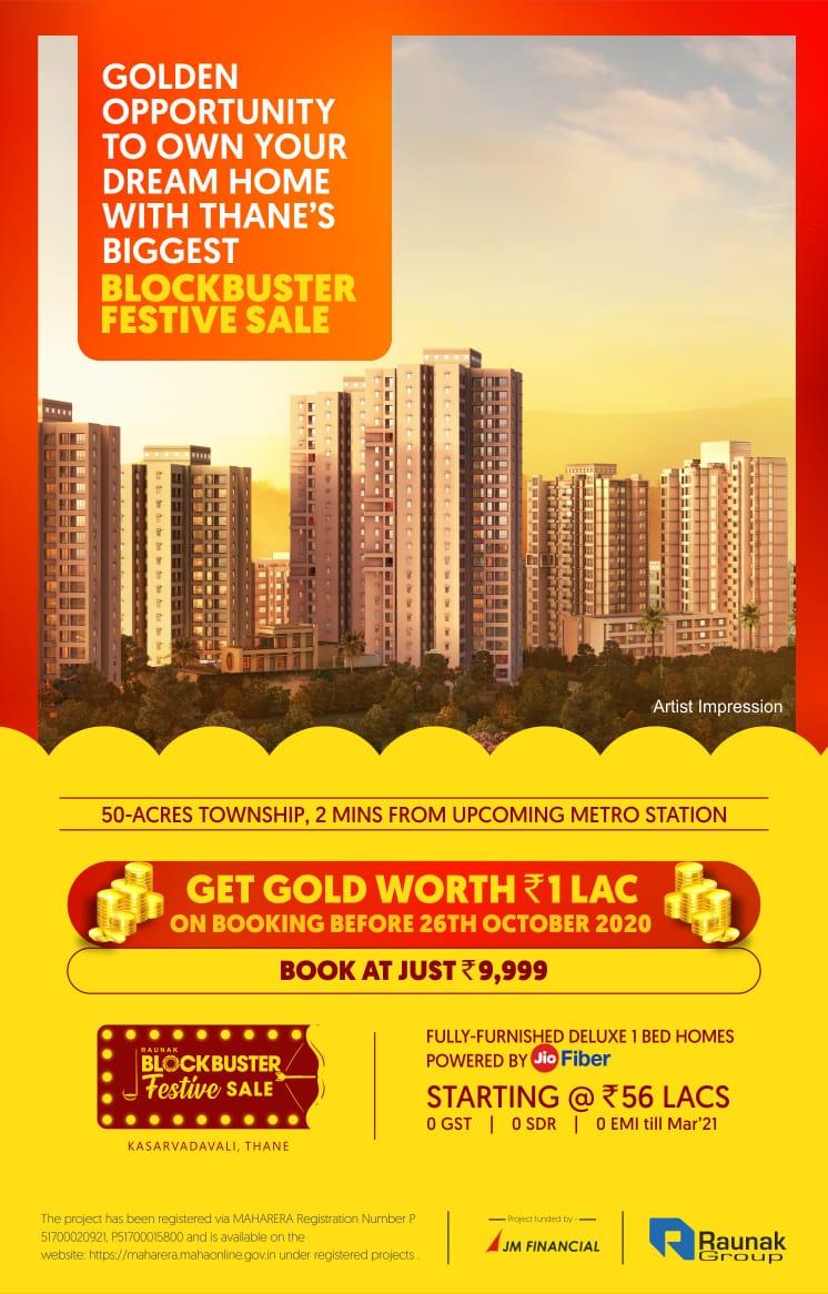 Raunak Unnathi Blockbuster Festival Sale (1)
